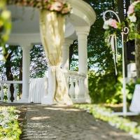 ceremony_3-9